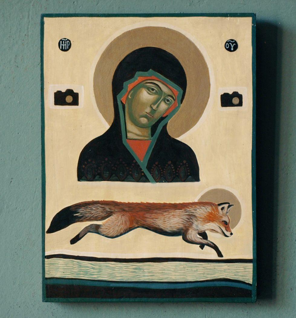 jasielska pracownia ikon